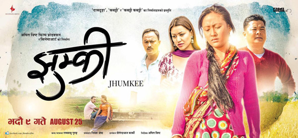 jhumki-1
