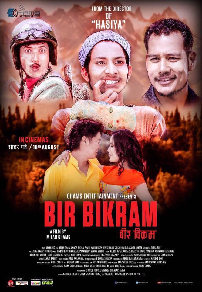 bir-bikram