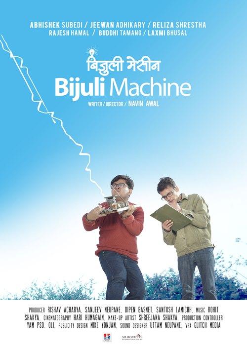 bijuli-machine2