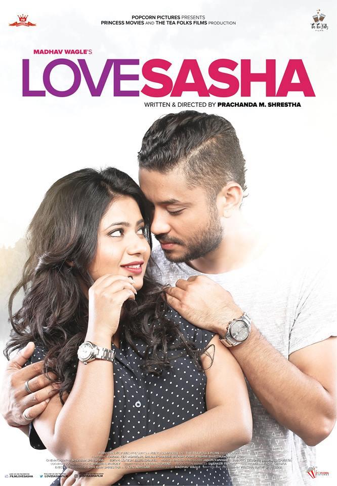 love-sasha